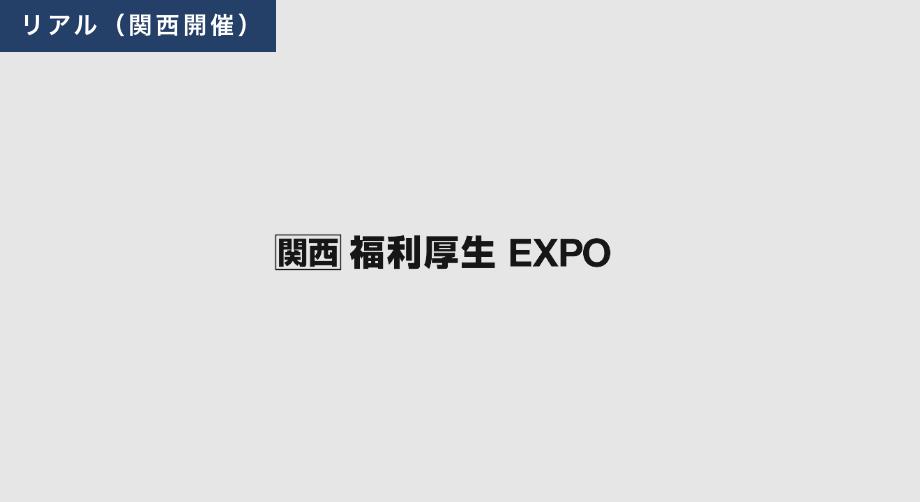 Gigi株式会社 講演予定の「びずめし」セミナー一覧